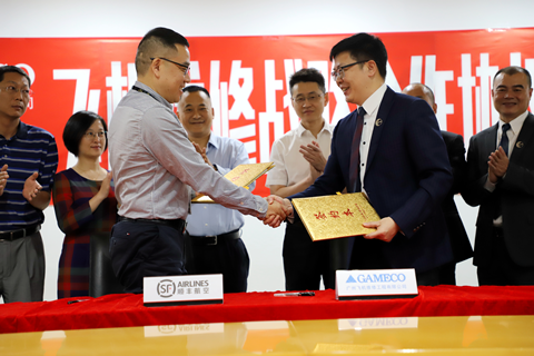 SF Airlines Co. Ltd. and GAMECO Signing a Strategic Cooperation Framework Agreement